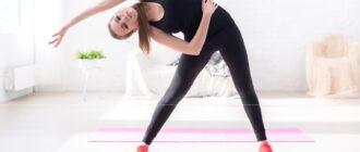 Наклоны в разные стороны - Упражнения для похудения дома