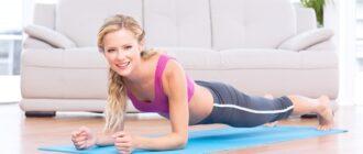 Планка для похудения начинающим - Как делать? Упражнения для женщин