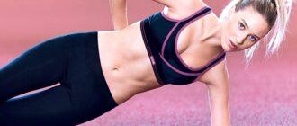 Женские спортивные бюстгальтеры, топы и бра